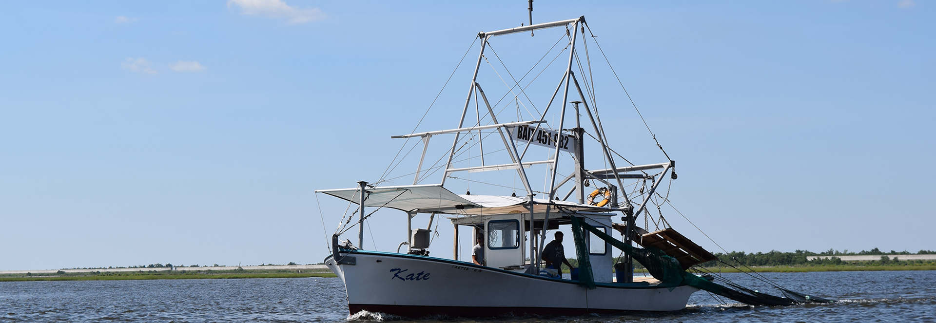Louisiana Shrimpers
